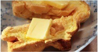 Low Carb Bread Recipe